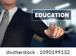 education   pushing concept 3d... | Shutterstock . vector #1090199132