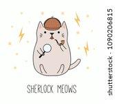 hand drawn vector illustration... | Shutterstock .eps vector #1090206815