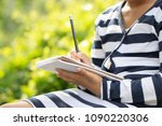 close up little girl sit on... | Shutterstock . vector #1090220306