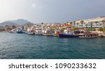 turkey   august 7  2017 ... | Shutterstock . vector #1090233632