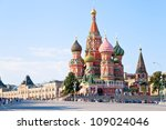View Of The Red Square With...