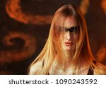beautiful tall young blond... | Shutterstock . vector #1090243592