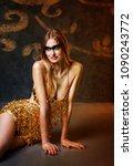 beautiful tall young blond... | Shutterstock . vector #1090243772