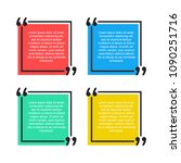 quote text bubble. commas ... | Shutterstock .eps vector #1090251716