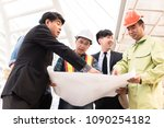 business people and engineering ... | Shutterstock . vector #1090254182
