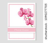 vector greeting card with... | Shutterstock .eps vector #1090277705