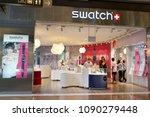 singapore   apr 22  2018  ...   Shutterstock . vector #1090279448