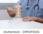 doctor using pencil to... | Shutterstock . vector #1090293332