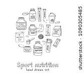 sport nutrition hand drawn... | Shutterstock .eps vector #1090305485