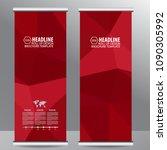 roll up business brochure flyer ...   Shutterstock .eps vector #1090305992