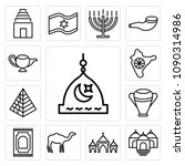set of 13 simple editable icons ... | Shutterstock .eps vector #1090314986