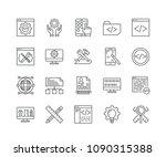 set of custom development... | Shutterstock .eps vector #1090315388