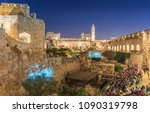 the tower of david in the old...   Shutterstock . vector #1090319798