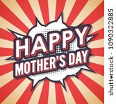 happy mother's day  vintage... | Shutterstock .eps vector #1090322885