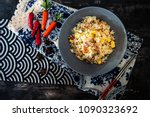 cantonese fried basmati rice... | Shutterstock . vector #1090323692