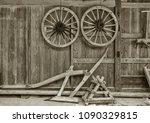 old wooden wheelbarrow in farm... | Shutterstock . vector #1090329815