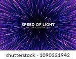 vector speed of light... | Shutterstock .eps vector #1090331942
