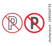 no parking line and glyph icon  ... | Shutterstock .eps vector #1090334735