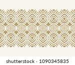 ikat seamless pattern. vector... | Shutterstock .eps vector #1090345835