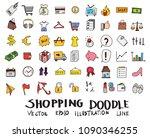 hand drawn sketch doodle vector ... | Shutterstock .eps vector #1090346255
