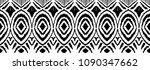 ikat seamless pattern. vector...   Shutterstock .eps vector #1090347662