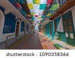 panama city  panama  april 19 ... | Shutterstock . vector #1090358366