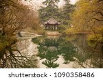 Chinese Garden With Gazebo And...
