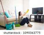 cute and adorable house maid... | Shutterstock . vector #1090363775