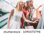 beautiful girls are standing on ... | Shutterstock . vector #1090370798