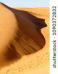 beautiful view of the sahara... | Shutterstock . vector #1090372832