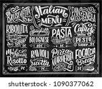 italian food menu   names of... | Shutterstock .eps vector #1090377062