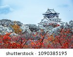 beautiful landmark osaka castle ... | Shutterstock . vector #1090385195