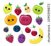 kawaii fruits set  funny... | Shutterstock .eps vector #1090398872