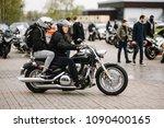 minsk  belarus   april 29  2018....   Shutterstock . vector #1090400165