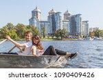 kyiv  ukraine   september 17 ... | Shutterstock . vector #1090409426