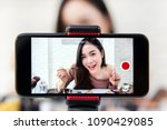 young beautiful asian woman... | Shutterstock . vector #1090429085