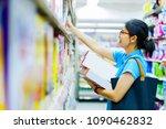 asian attractive happy woman... | Shutterstock . vector #1090462832