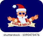 bad santa claus with two... | Shutterstock .eps vector #1090473476