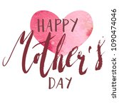 handwritten vector lettering... | Shutterstock .eps vector #1090474046