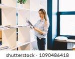 positive young woman enjoying... | Shutterstock . vector #1090486418