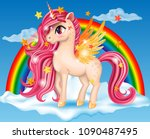 3d pony unicorn with pink jewel ... | Shutterstock .eps vector #1090487495
