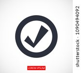 confirm icons  stock vector...   Shutterstock .eps vector #1090494092