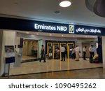 dubai  uae   april 30  emirates ... | Shutterstock . vector #1090495262
