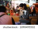 causeway bay  hong kong   6... | Shutterstock . vector #1090495532