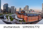 tokyo station at twilight time. ...   Shutterstock . vector #1090501772