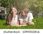 happy couple of teenagers in... | Shutterstock . vector #1090502816