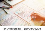 website designer creative... | Shutterstock . vector #1090504205