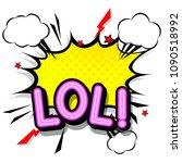 lol  retro popart style... | Shutterstock .eps vector #1090518992