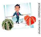balance man with money and... | Shutterstock .eps vector #1090520618