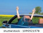young attractive brunette... | Shutterstock . vector #1090521578